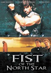 Fist of the North Star - Live Action