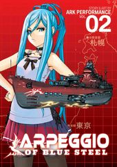 Arpeggio of Blue Steel 2