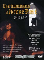 The Hunchback of Notre Dame [Import]
