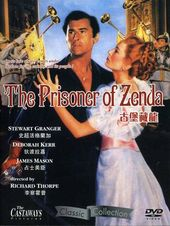 The Prisoner of Zenda [Import]