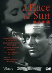 A Place in the Sun [Import]