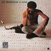 Joe Henderson in Japan (Live)