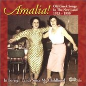 Old Greek Songs in the New Land 1923-1950: In