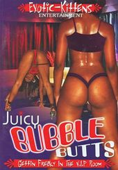 ExtremeBooty.com: Juicy Bubble Butts