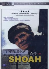 Shoah [Import] (4-DVD)