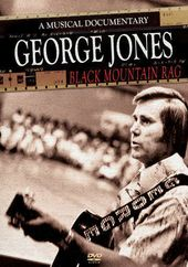 George Jones - Black Mountain Rag