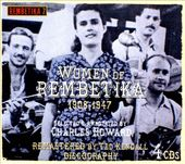 Women of Rembetika: 1908-1947 (4-CD)
