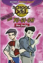 School of Duel: Learn Yu-Gi-Oh