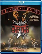 Michael Schenker Group: Live in Tokyo - 30th