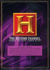 History Channel - The Mysterious Death of General