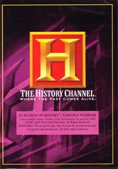History Channel: In Search of History - Samurai