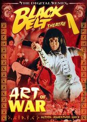Black Belt Theatre - Art of War