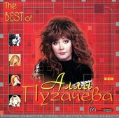 The Best of Alla Pugacheva