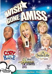 Wish Gone Amiss: Hannah Montana / Corey in the