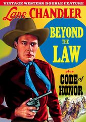 "Beyond the Law / Code of Honor - 11"" x 17"" Poster"