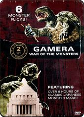 Gamera - War of the Monsters: 6-Movie Collection