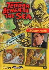 Terror Beneath The Sea (Widescreen) (English