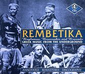 Rembetika: Greek Music from the Underground (4-CD)
