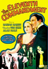 "The Eleventh Commandment - 11"" x 17"" Poster"