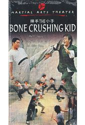 The Bone Crushing Kid