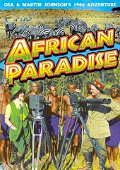 "African Paradise - 11"" x 17"" Poster"