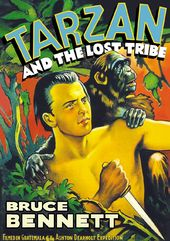 "Tarzan and the Lost Tribe - 11"" x 17"" Poster"