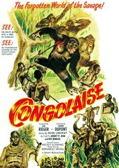 "Congolaise - 11"" x 17"" Poster"