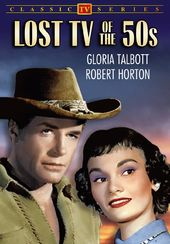 "Lost TV of the 50s, Volume 1 - 11"" x 17"" Poster"