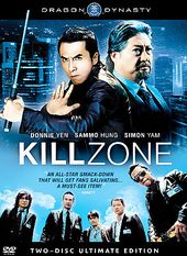 Kill Zone (2-DVD)