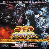 Godzilla vs. Megaguirus (Soundtrack)