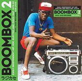 Boombox 2: Early Independent Hip Hop, Electro and