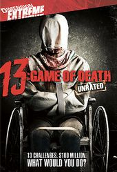 13: Game of Death (Unrated)