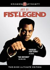 Fist of Legend (2-DVD)