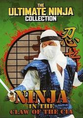 Ninja in the Claw of the CIA (Ultimate Ninja