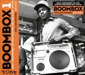 Boombox 1: Early Independent Hip Hop, Electro and