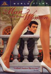 The Man Who Loved Women (World Films)
