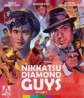 Nikkatsu Diamond Guys, Volume 2 (Blu-ray + DVD)
