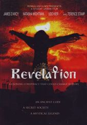 Revelation (Angel Style Packaging)