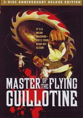 Master of the Flying Guillotine (2-DVD