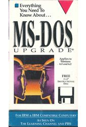 MS-DOS Upgrade