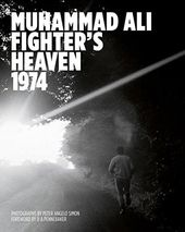Boxing - Muhammad Ali: Fighter's Heaven 1974
