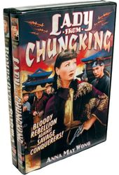 Anna May Wong Collection: Lady From Chungking