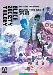 Black Society Trilogy: Shinjuku Triad Society /