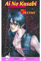 Ai No Kusabi the Space Between 2: Destiny
