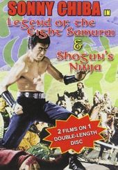 Legend of the Eight Samurai / Shogun's Ninja