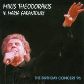 The Birthday Concert '95 (Live)