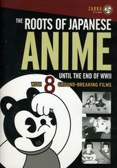 Roots of Japanese Anime: Until End of World War 2