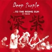 To the Rising Sun: In Tokyo (Live) (3-CD)