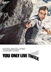 Bond - You Only Live Twice