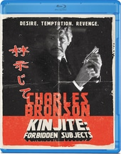 Kinjite: Forbidden Subjects (Blu-ray)